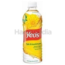 Yeo's Chrysanthemum Tea 350ml