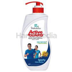 Shokubutsu Active Guard Anti-Bacterial Shower Foam Sporty 925ml