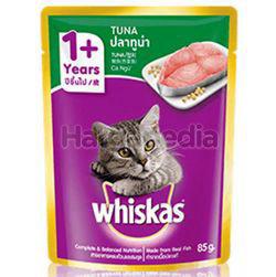 Whiskas 1+ Pouch Cat Food Tuna 85gm