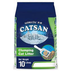 Catsan Clumping Cat Litter 10lit