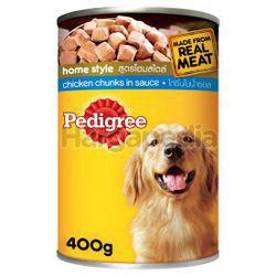 Pedigree Can Dog Food Chicken Chunks in Sauce 400gm