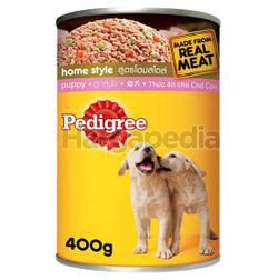Pedigree Can Dog Food Puppy 400gm