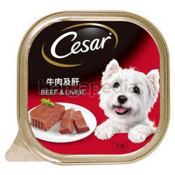 Cesar Dog Food Beef & Liver 100gm