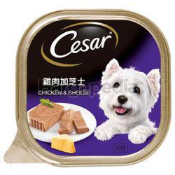 Cesar Dog Food Chicken & Cheese 100gm