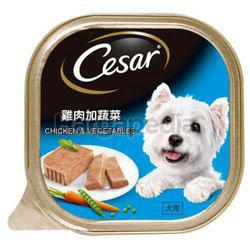 Cesar Dog Food Chicken & Vegetables 100gm