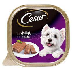 Cesar Dog Food Lamb 100gm
