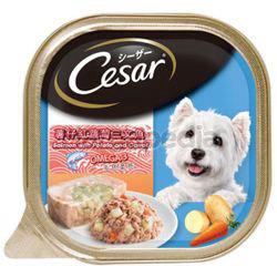 Cesar Dog Food Salmon with Potato & Carrot 100gm