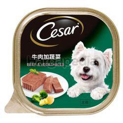 Cesar Dog Food Beef & Vegetables 100gm