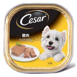 Cesar Dog Food Chicken 100gm