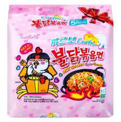 Samyang Hot Chicken Ramen Carbonara 5x130gm