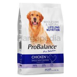 Pro Balance Dry Dog Food Chicken 15kg