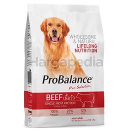 Pro Balance Dry Dog Food Beef 8kg