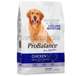 Pro Balance Dry Dog Food Chicken 8kg
