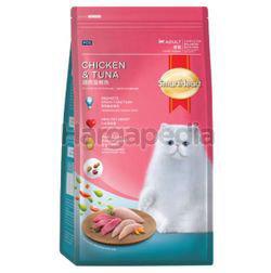 Smart Heart Adult Cat Food Chicken & Tuna 7kg