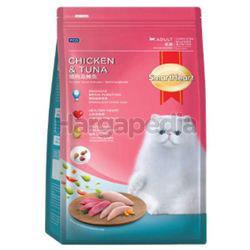 Smart Heart Adult Cat Food Chicken & Tuna 1.2kg