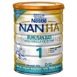 Nestle Nan HA 1 800gm