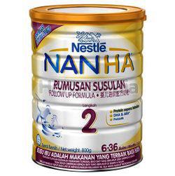 Nestle Nan HA 2 800gm