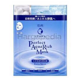 Senka Perfect Aqua Rich Extra Moist Mask 1s