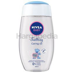 Nivea Baby Soothing Caring Oil 200ml