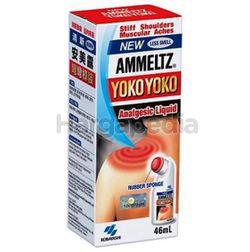 Ammeltz Yoko Yoko Less Smell 46ml
