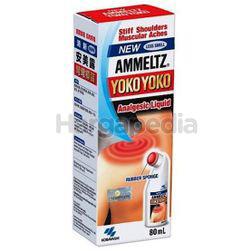 Ammeltz Yoko Yoko Less Smell 80ml