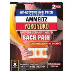 Ammeltz Yoko Yoko Back Pain Patch 2s