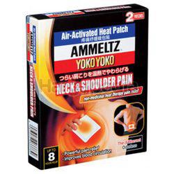 Ammeltz Yoko Yoko Neck & Shoulder Patch 2s