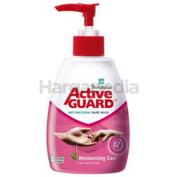 Shokubutsu Active Guard Anti-Bacterial Hand Wash Moisturizing Care 220ml