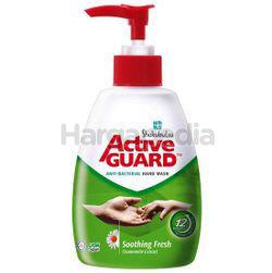 Shokubutsu Active Guard Anti-Bacterial Hand Wash Soothing Fresh 220ml