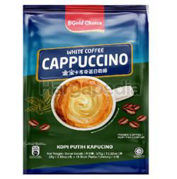 Gold Choice Jin Bao White Coffee Cappucino 15x25gm