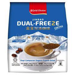 Gold Choice Jin Bao Dual-Freeze Original Coffee 18x25gm