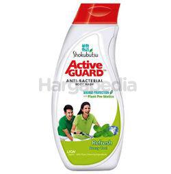 Shokubutsu Active Guard Anti-Bacterial Shower Foam Refresh 220ml