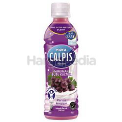Calpis Cultured Milk Grape 350ml