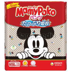 Mamy Poko Disney Mickey Pants M58
