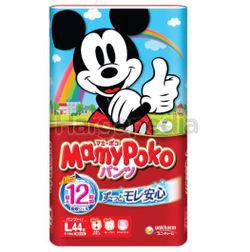 Mamy Poko Disney Mickey Pants L44
