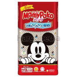 Mamy Poko Disney Mickey Pants XL38