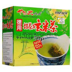 Harada Brown Rice Green Tea 50x2gm