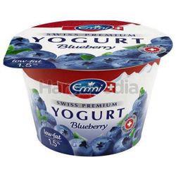 Emmi Swiss Premium Yogurt Blueberry 100gm