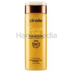 Clinelle Caviar Gold Firming Lotion 180ml