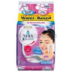 Bifesta Moist Cleansing Sheets 46s