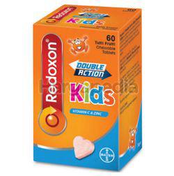 Redoxon Double Action Kids Chewable Tutti Fruitti 60s
