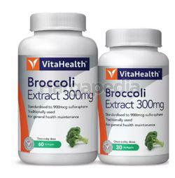 VitaHealth Broccoli Extract 300Mg 60s+30s