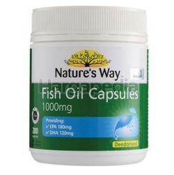 Nature's Way Fish Oil 1000mg 200s