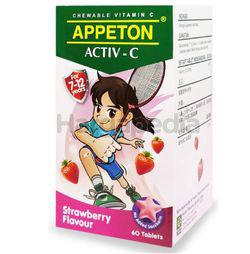 Appeton Activ-C Strawberry Chewable Vitamin C  60s