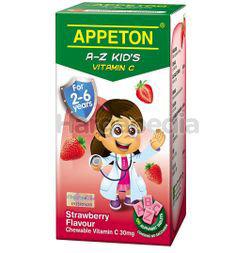 Appeton A-Z Kid's Vitamin C  Strawberry 100s