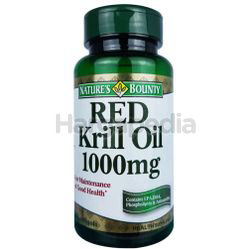 Nature's Bounty Red Krill Oil 100mg 30s