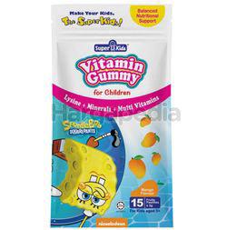 Super Kids Vita Gummy Lysine + Minerals + Multi Vitamins Mango Flavour 15s