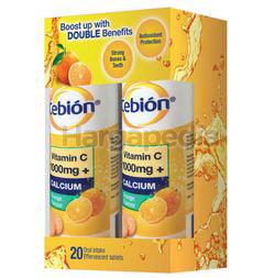 Cebion Vitamin C 1000mg + Calcium Orange Effervescent Tablets 2x10s
