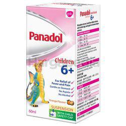 Panadol Children Suspension 6+ Orange 60ml