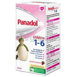 Panadol Children Suspension 1-6 Strawberry 60ml